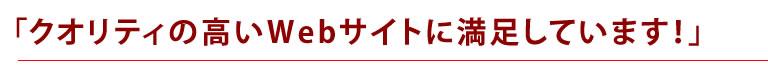 1ヶ月間で800万円の利益が出ました!