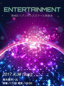 起業コンサル1.19
