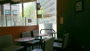 福岡起業カフェ