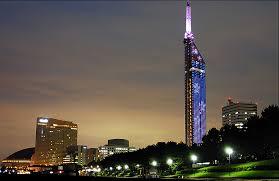 福岡起業福岡タワー